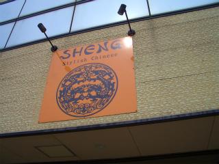 sheng 002