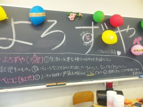 classA.jpg