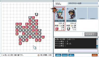 gomoku02.jpg