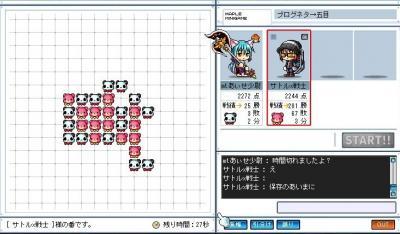 gomoku04.jpg