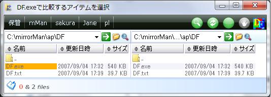 dfimg04.png