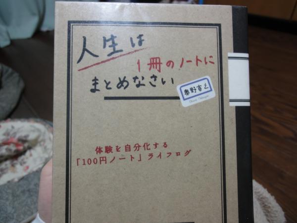 DSC01383_convert_20110420215250.jpg
