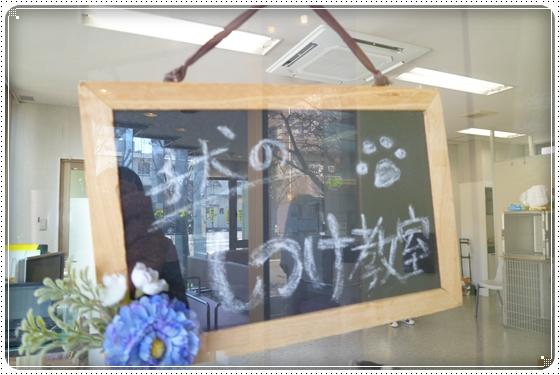 2012,4,14パピー教室3