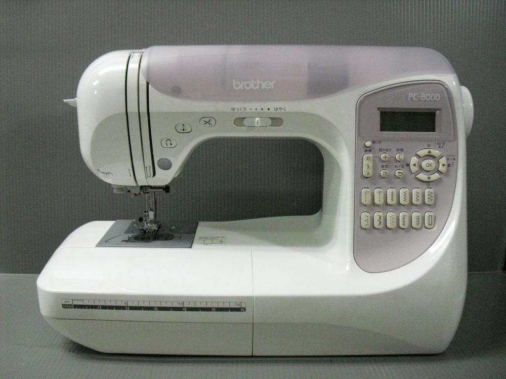 PC8000-1.jpg