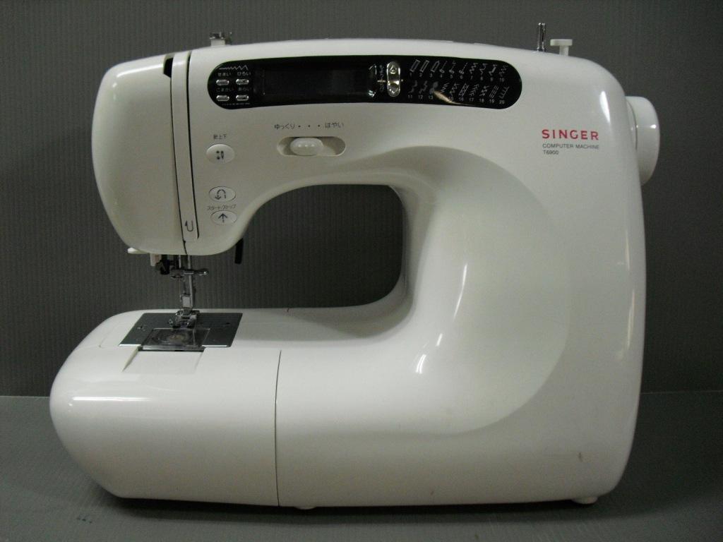 T6900-1.jpg