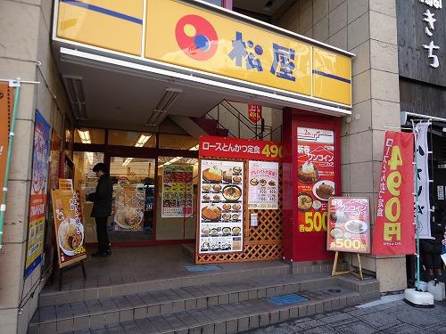 1301gyusukiyaki004.jpg
