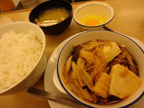1301gyusukiyaki007.jpg