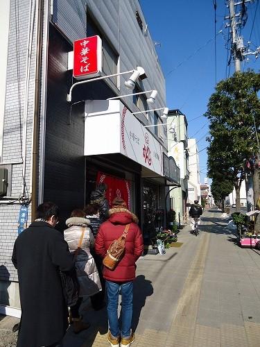 1301kanji001.jpg