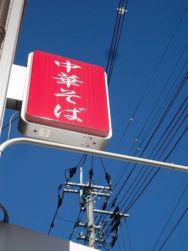 1301kanji003.jpg