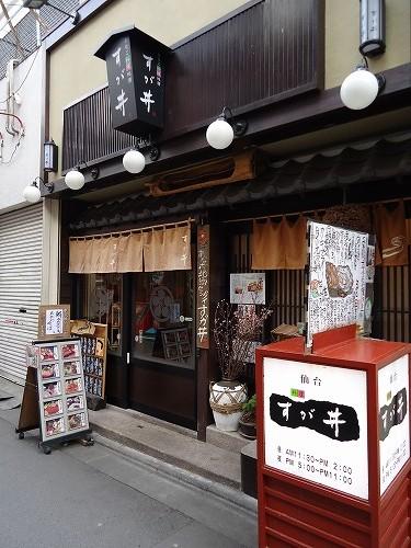 1302sugai002.jpg