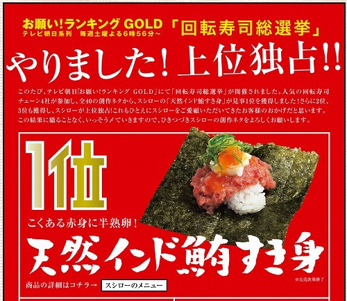 1302susiro001.jpg