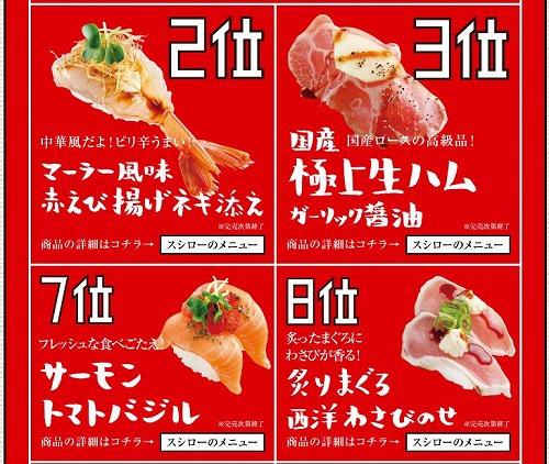 1302susiro002.jpg