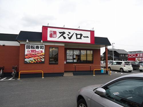 1302susiroi001.jpg