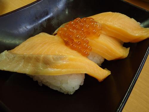 1302susiroi003.jpg