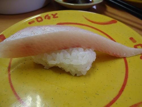 1302susiroi009.jpg