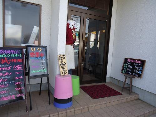 1303miuraya002.jpg