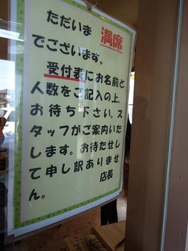 1303miuraya006.jpg