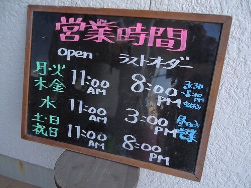 1303miuraya020.jpg