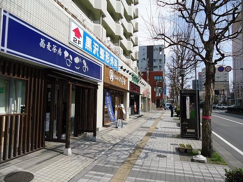 1303ryuko001_20130328053635.jpg