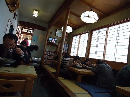 1303sakaeya006.jpg