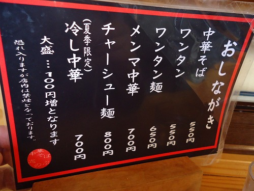 1303sinobu004.jpg