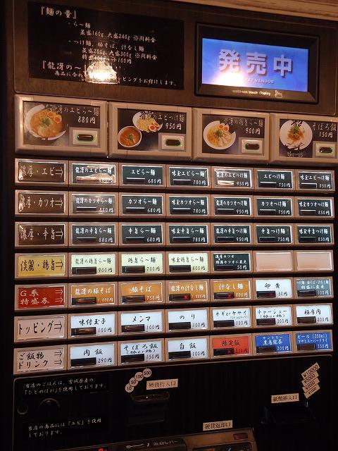 1304ryuko003.jpg