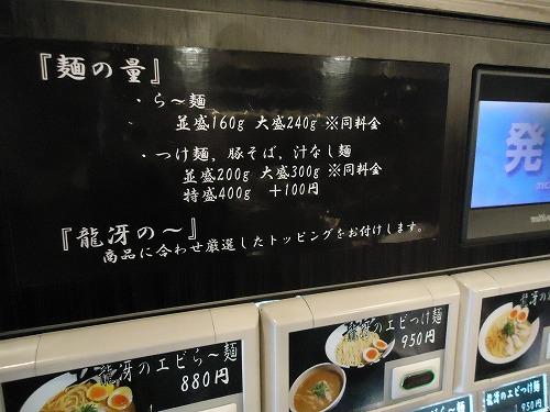 1304ryuko005.jpg