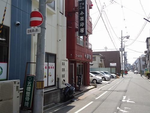 1304sinobuhon001.jpg