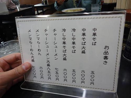 1304sinobuhon004.jpg