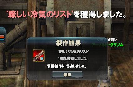 NM70U_TE.jpg