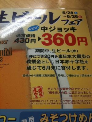 004_convert_20110530054127.jpg