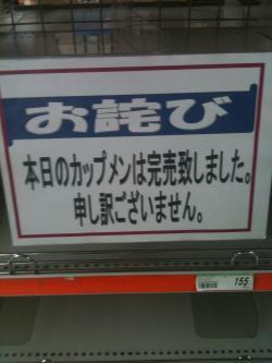 032_convert_20110314172453.jpg