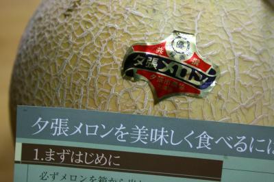 037_convert_20110712053520.jpg