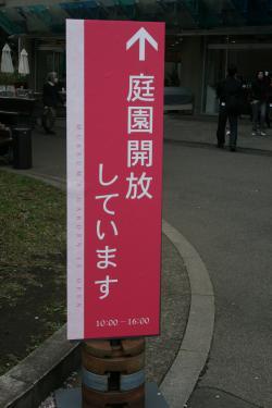 112_convert_20100404203515.jpg