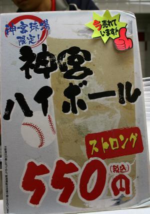 135_convert_20101029220002.jpg