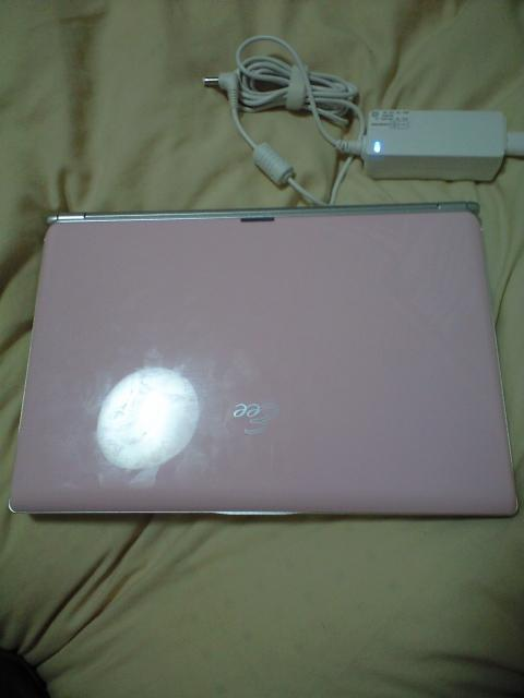 ピンク色だよ!