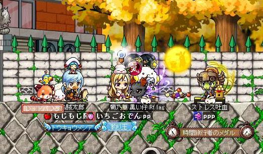 Maple111002_015037.jpg