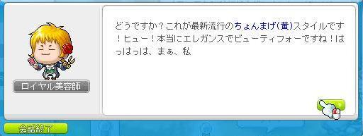 Maple111005_144728.jpg
