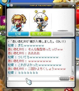 Maple111005_145002.jpg