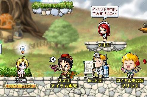 Maple111005_145635.jpg