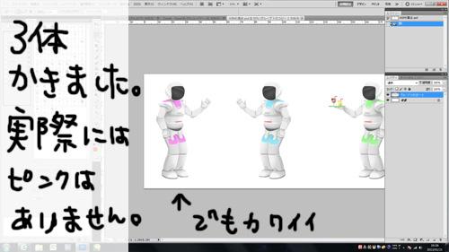 4_20130219215425.jpg