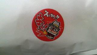 ざくざくラー油バーガー1