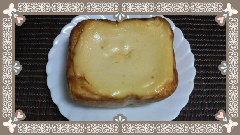 ヨーグルトチーズケーキ1