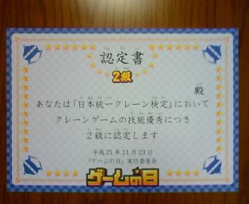 200911231513000.jpg