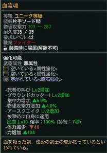 2011_08_05 07_51_46