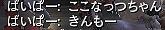Aion0019_20110103232518.jpg