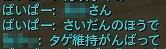 Aion0023.jpg