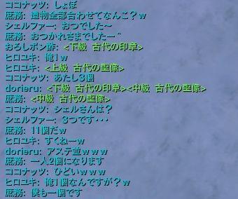 Aion0026.jpg