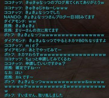 Aion004302.jpg