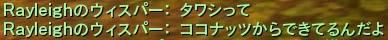 Aion004802.jpg